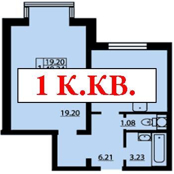 Замена электропроводки в однокомнатной квартире