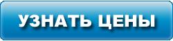 Узнать цены на услуги электрика в СПб