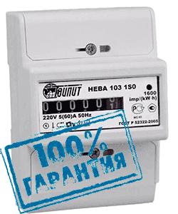 Монтаж, замена электросчётчика в Санкт-Петербурге (СПб)