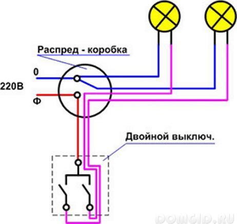 Подключение люстры к двухклавишному выключателю - схема для 2-х лампочек