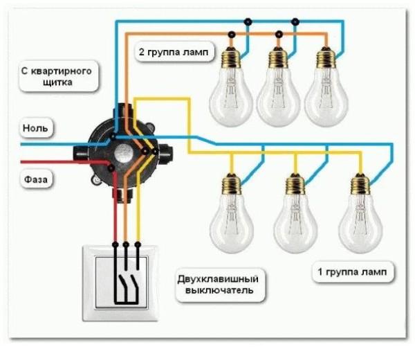 Схема - Подключение люстры к двухклавишному выключателю - 6 лампочек, светильников