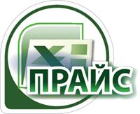 Прайс-лист, цены на услуги электрика и электромонтажные работы в Санкт-Петербурге.