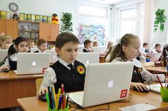 Видеонаблюдение в школе - установка в СПб