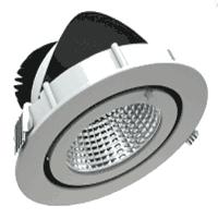 Замена светильников